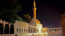 Hotels in Sanliurfa